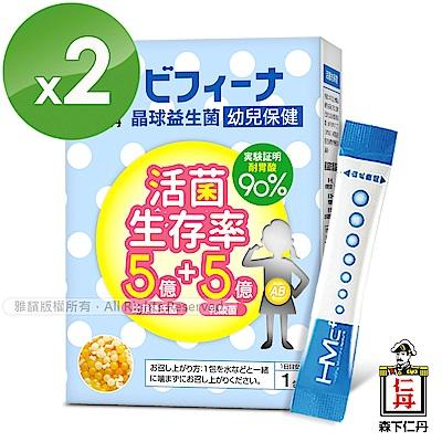 [日本森下仁丹]晶球益生菌5+5-幼兒保健(14條X2盒)