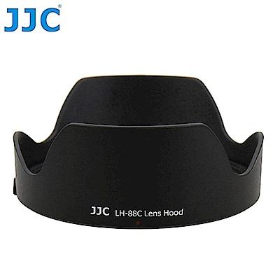JJC副廠Canon遮光罩EW-88C-LH-88C
