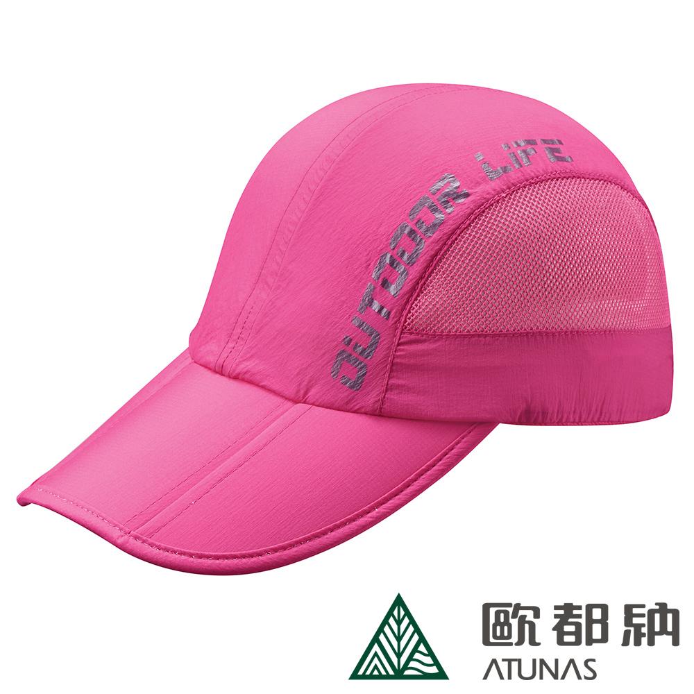 【ATUNAS 歐都納】防曬超輕摺疊便帽/棒球帽/鴨舌帽/高爾夫球帽 A-A1804玫紅