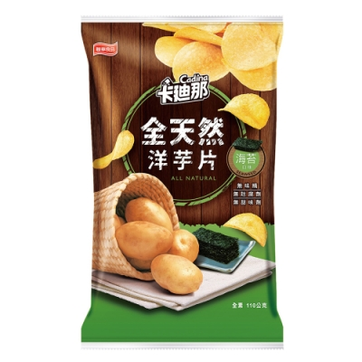 卡迪那 全天然洋芋片海苔口味(110g)
