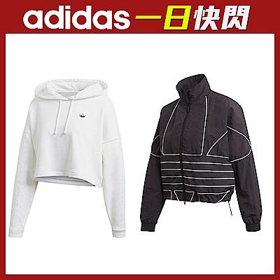 【限時快閃】adidas男女款長冬季袖服飾任選均一價