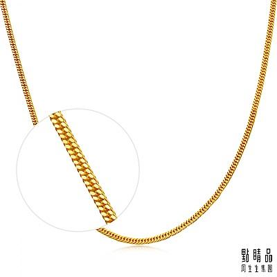 點睛品 機織素鍊黃金項鍊_計價黃金