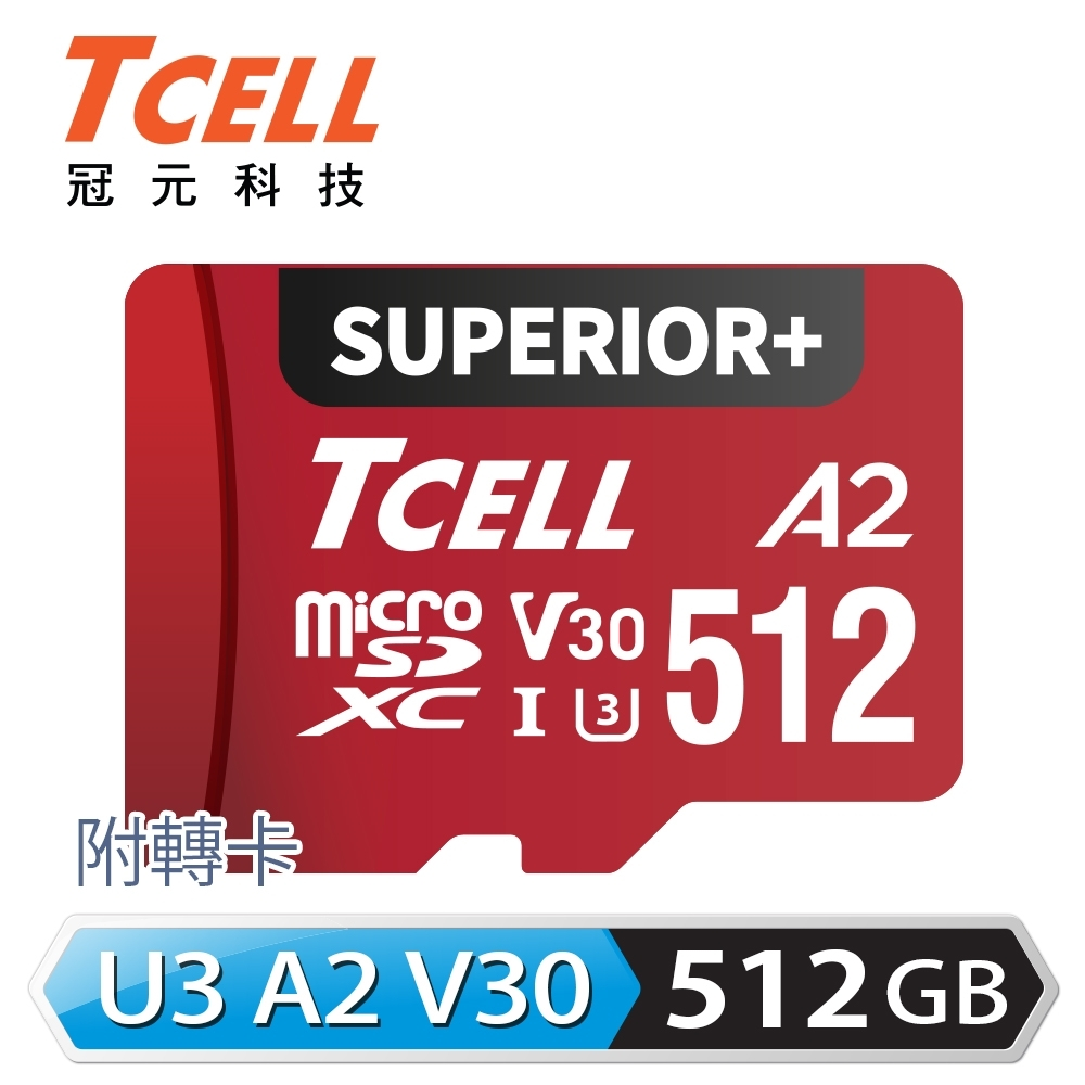 TCELL冠元 SUPERIOR+ microSDXC UHS-I(A2)U3 V30 100/85MB 512GB 記憶卡 product image 1
