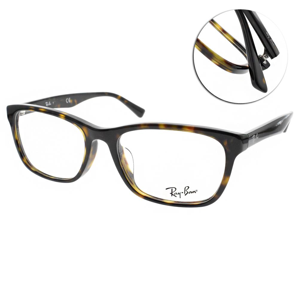 RAY BAN眼鏡 人氣方框款/琥珀 #RB5315D 5211 @ Y!購物