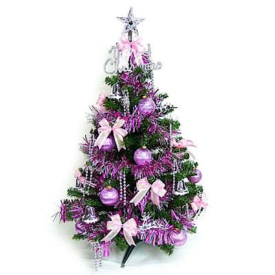 摩達客 幸福3尺(90cm)一般型裝飾綠聖誕樹(飾品組-銀紫色系/不含燈)