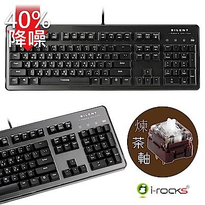 i-Rocks K76MN CUSTOM 靜音機械鍵盤-茶軸+M23無線靜音滑鼠-黑