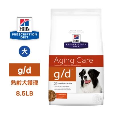 希爾思 Hill s 犬用處方 g/d 熟齡護理 8.5LB 維護熟齡犬的腎臟及心臟 幫助維持血壓正常 完整均衡食品 狗飼料