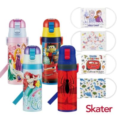 Skater不鏽鋼直飲保溫水壺(470ml) +兒童紗布口罩
