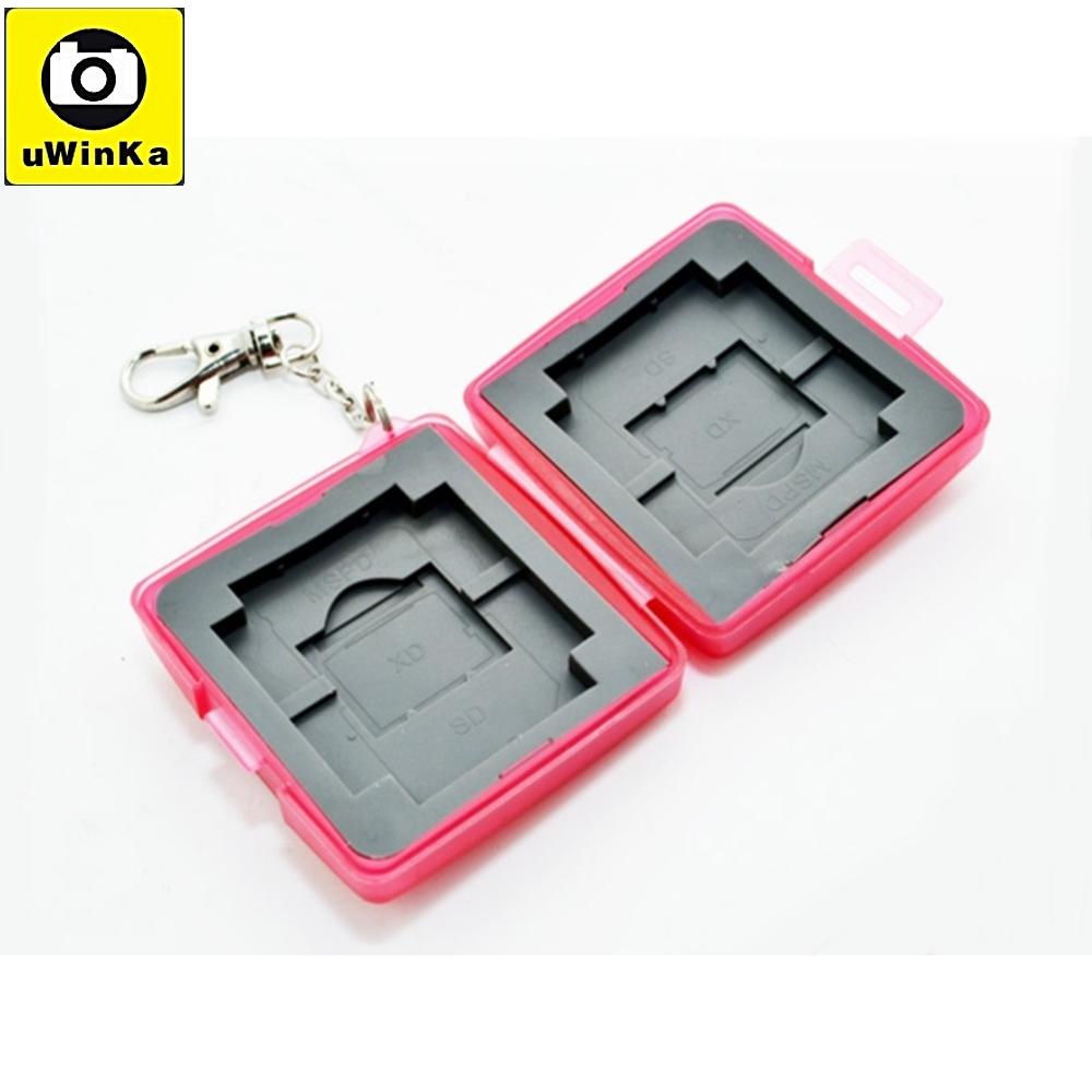 uWinka記憶卡收納盒儲存盒適SD.CF.XD.MSPD共8張(粉紅色)MC-U6C