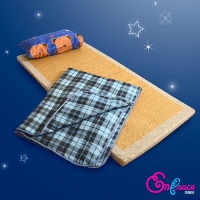 英柏絲 學生外宿組合 單人3尺 冬夏兩用 紙纖透氣床墊+枕+被 宿舍 折疊床墊 懶人包