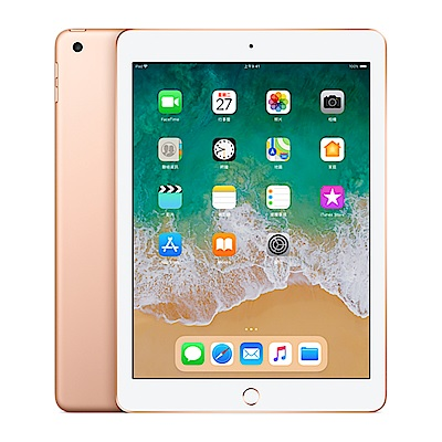 【組合包】新款 2018 Apple iPad 9.7吋 WIFI 128GB 公司貨