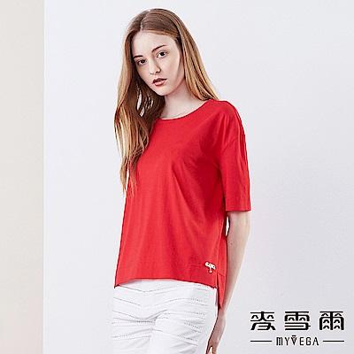 【麥雪爾】純棉活力紅色下襬微開叉上衣