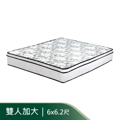 AS-克萊德6尺舒柔乳膠三線獨立筒床墊