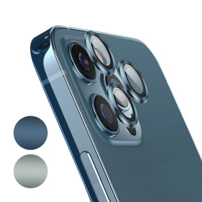 iPhone 12 Pro Max 鏡頭專用【3D金屬環】玻璃保護貼膜