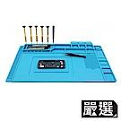 嚴選 耐高溫磁性維修手機工具多格軟墊(淺藍)