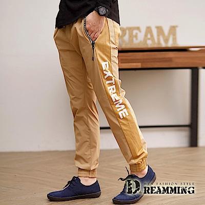 Dreamming 潮款輕薄透氣網布休閒縮口長褲-卡其