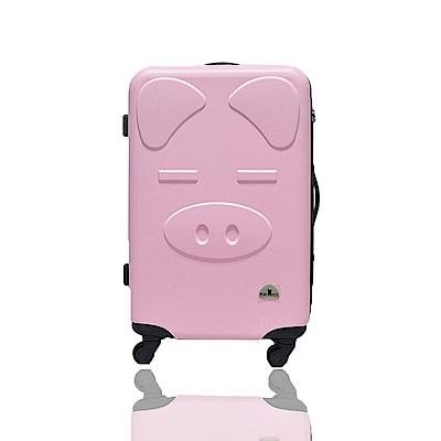 BEAR BOX 三隻小豬之豬事如意系列24吋/輕硬殼行李箱-粉紅