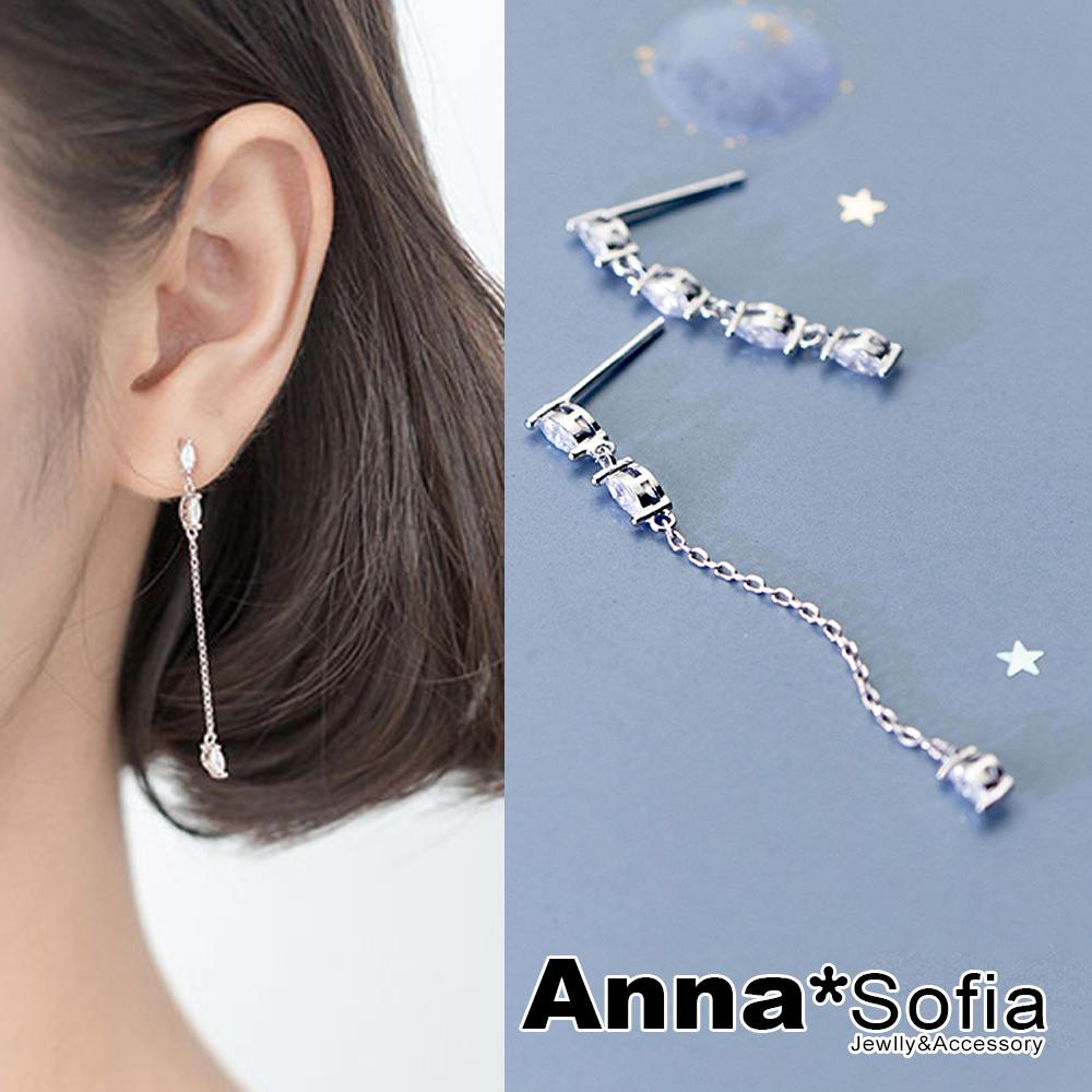 【3件5折】AnnaSofia 莉亞馬眼鋯石 不對稱925銀針耳針耳環(銀系)