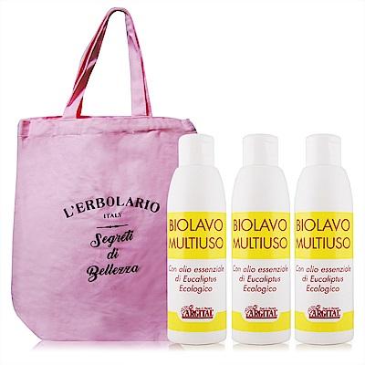 LERBOLARIO 蕾莉歐 天然精油多用途洗潔精150mlX3送夢想花園帆布包