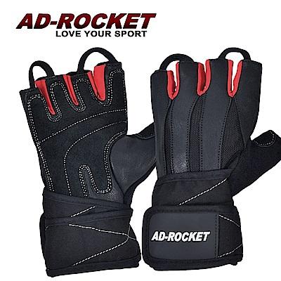 AD-ROCKET 加倍耐磨透氣重訓手套(黑紅限定款)/健身手套/運動手套