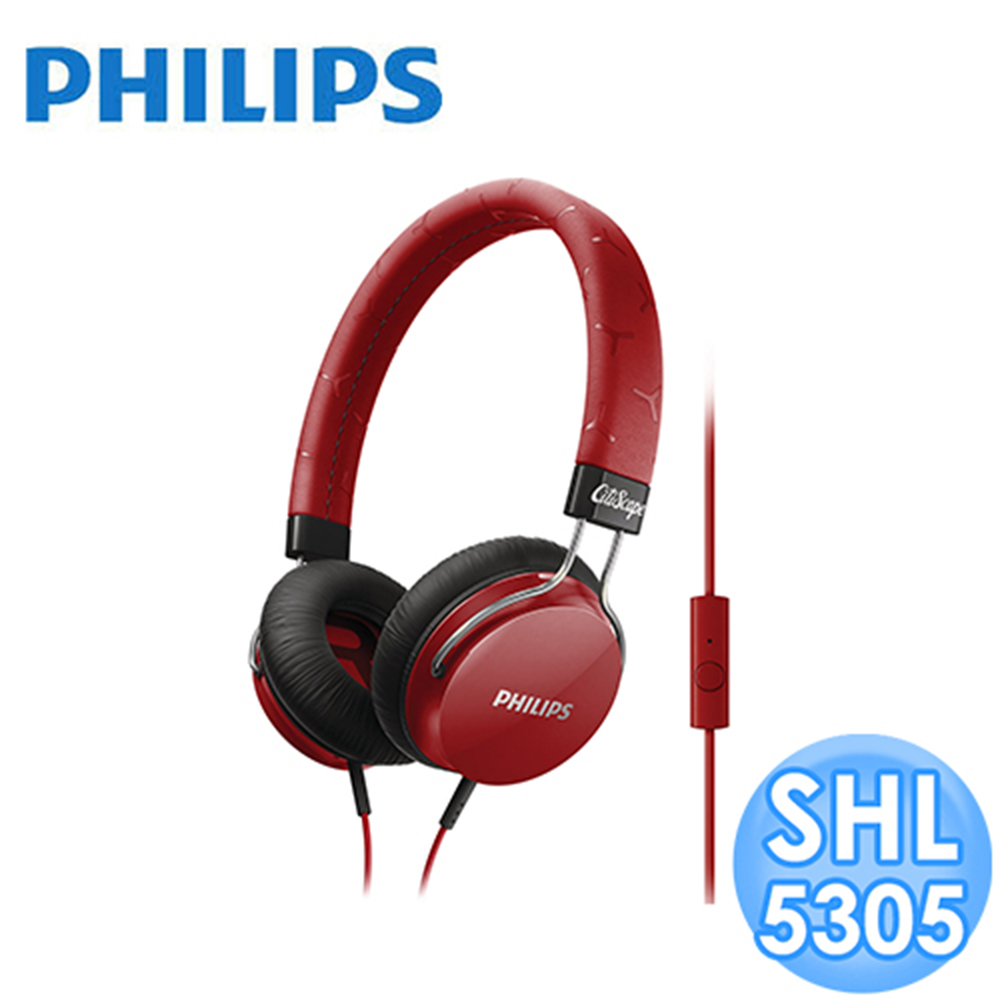 【福利品】PHILIPS 頭戴式耳機麥克風 SHL5305 (紅色)