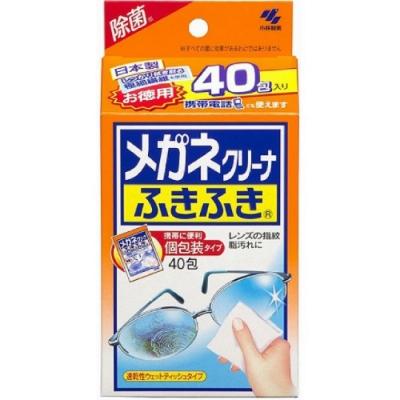 日本版【小林】小林製藥 日本拋棄式眼鏡擦拭布 40入