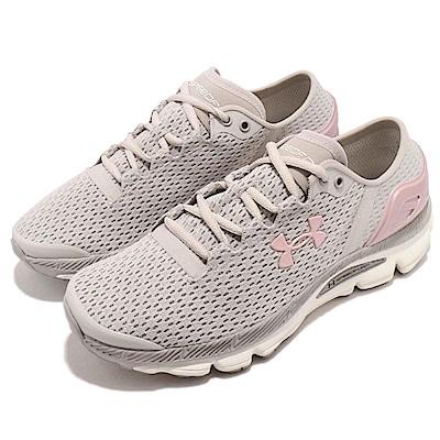 UA 慢跑鞋 SpeedForm 女鞋