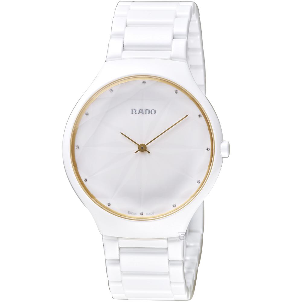 RADO雷達TRUE THINLINE真薄系列GEM限量陶瓷錶(R27007702)
