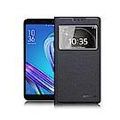 Xmart ASUS ZenFone Live L1 ZA550KL宇宙之星視窗皮套