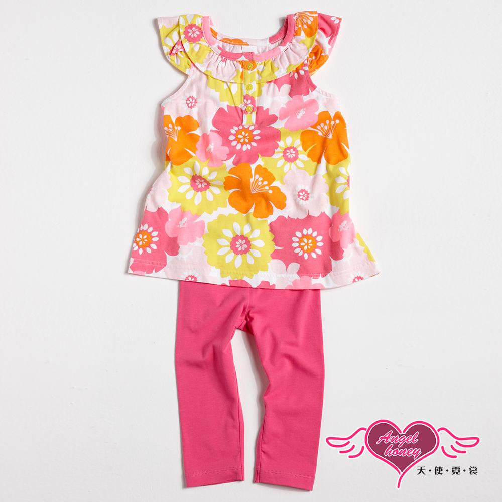 【天使霓裳-童裝】粉嫩陽光 花朵兒童背心長褲兩件組套裝(粉)