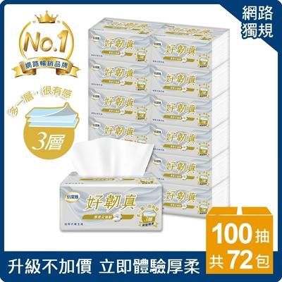倍潔雅好韌真3層抽取式衛生紙100抽12包6袋