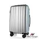 法國奧莉薇閣 24吋行李箱 PC輕量旅行箱 移動城堡(冰炫銀)