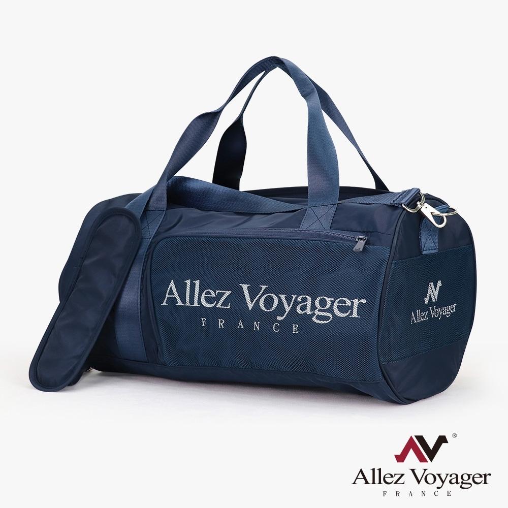 【奧莉薇閣】旅行袋 運動包 行李收納袋 側背包 斜背包 圓筒大容量(海軍藍)
