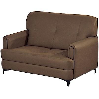 綠活居 費洛尼時尚咖皮革二人座沙發椅-138x85x92cm免組