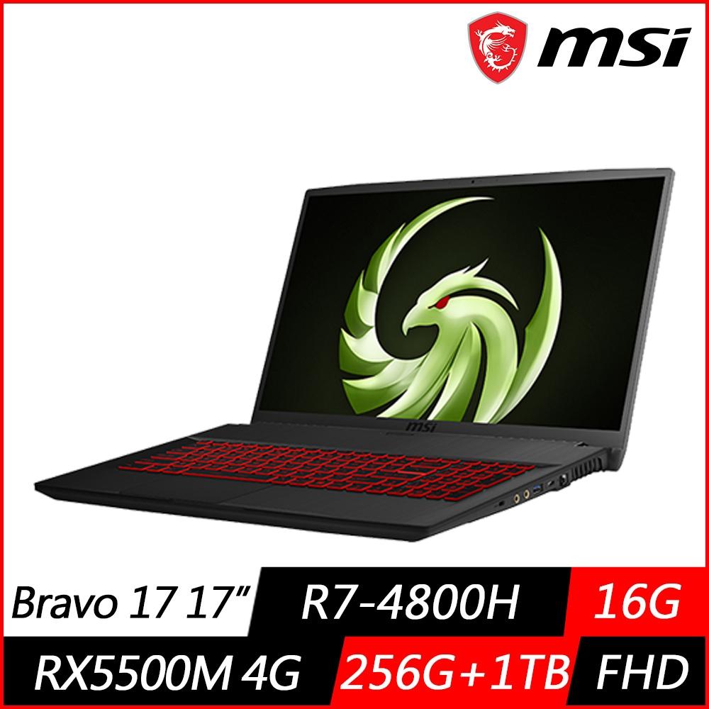 MSI 微星 Bravo 17 A4DDR 17.3吋電競筆電 (R7-4800H八核心/RX5500M 4G獨顯/16G/256G PCIe SSD+1TB/Win10)