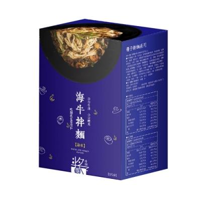 筷牛醬子拌麵系列-海味3組入(450g/盒)