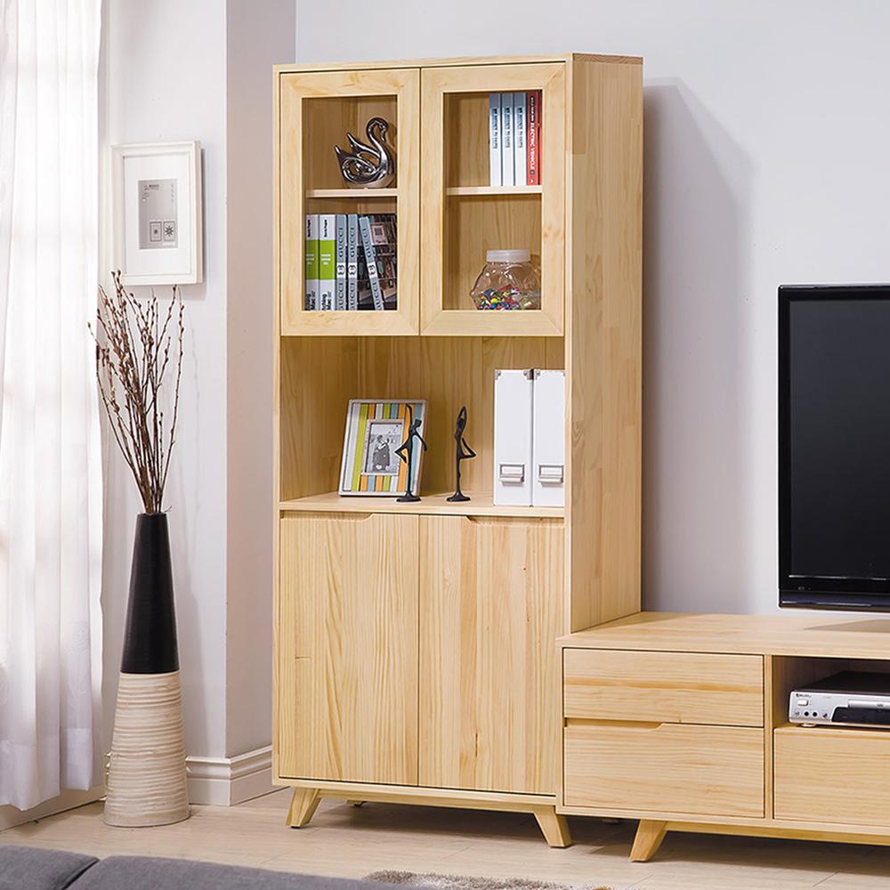 Boden-卡文2.7尺北歐風展示書櫃/收納櫃-80x36x183cm