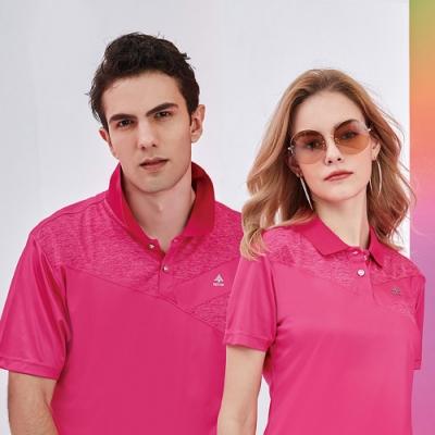 SPAR拼接細條紋男版短袖POLO衫S218213桃紅色