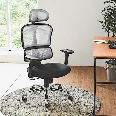 Home Feeling 電腦椅/辦公椅/透氣厚座(2色)