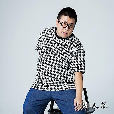 男人幫 T1590韓系修身千鳥紋滿版短袖T恤
