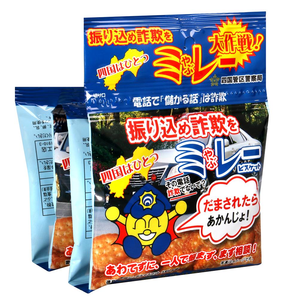 野村煎豆 4連美樂圓餅[防詐騙小衛兵](120g)