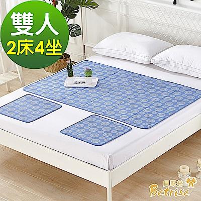 Betrise日本夯熱銷固態低反發抗菌凝膠持久冰涼墊-(雙人2床4坐)