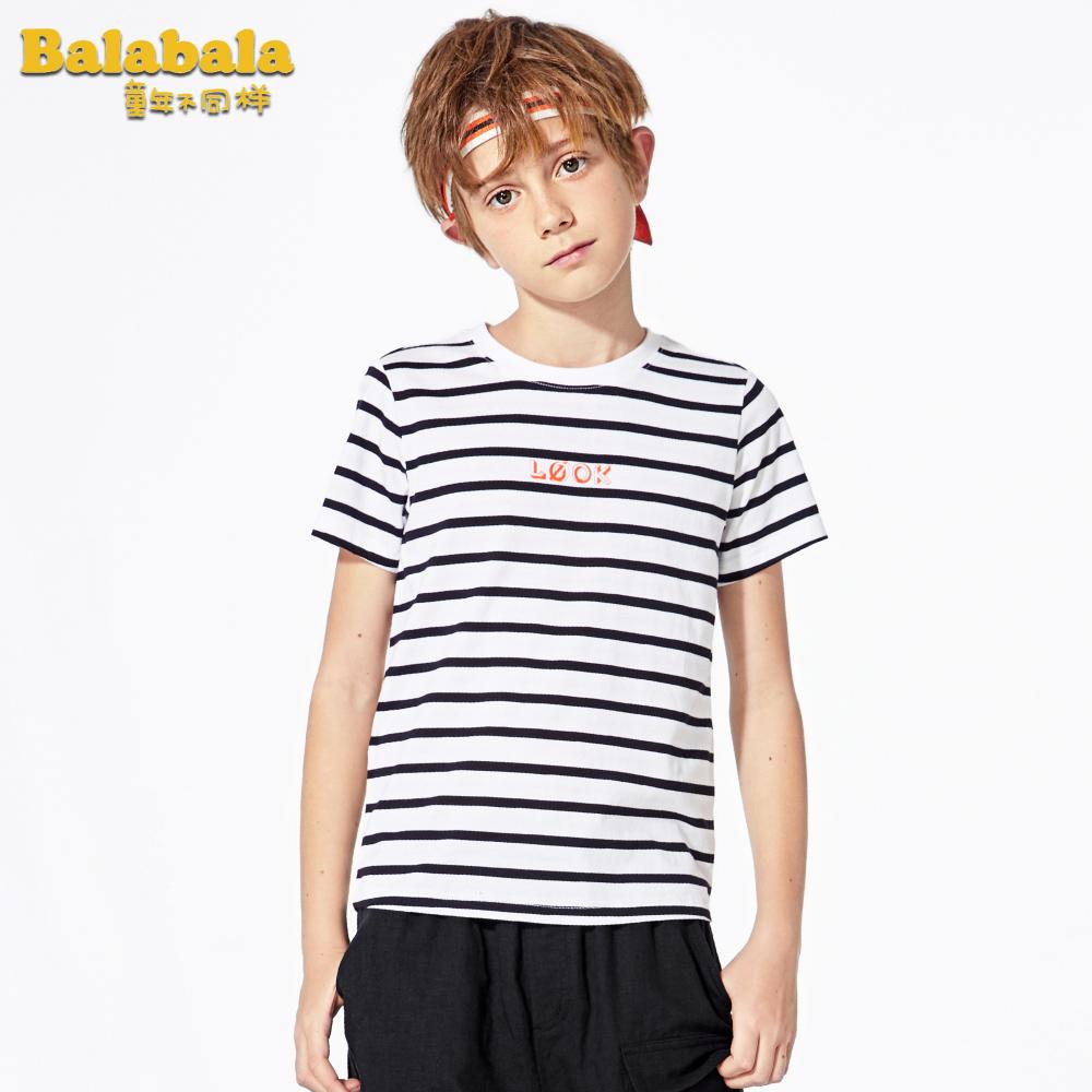 Balabala巴拉巴拉-夏日必著清爽條紋T恤-男(3色)