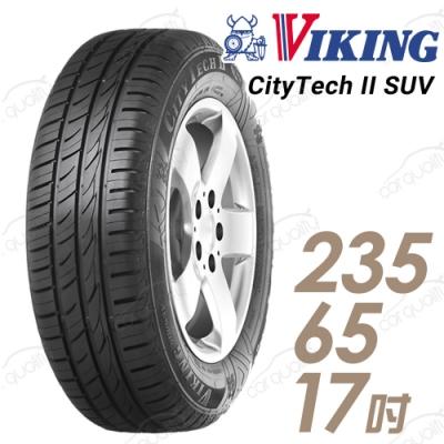 【維京】C2SUV 舒適輪胎_送安裝_單入組_235/65/17 108V(C2SUV)