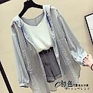 純色薄款防曬外套-共2色(M-XL可選)     初色