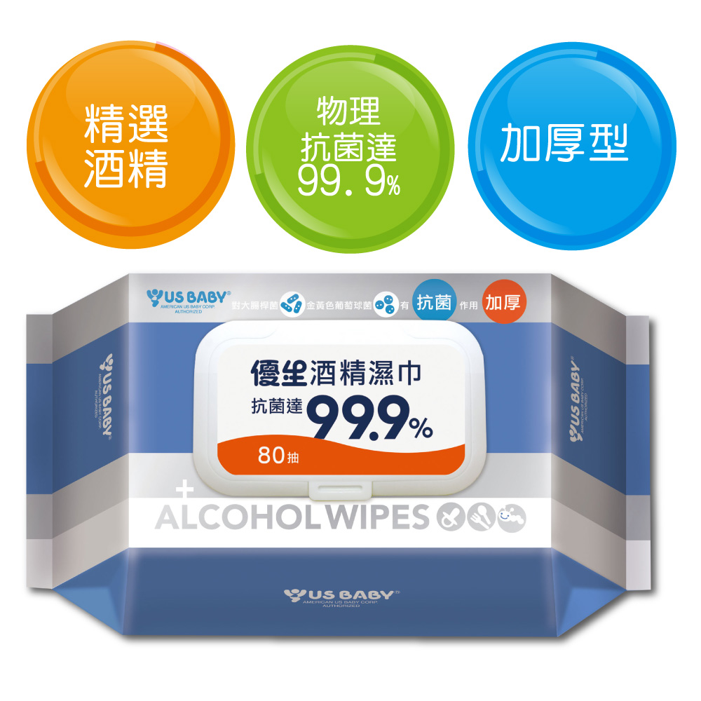 任選-優生 超厚型抗菌酒精濕巾80抽/包 @ Y!購物