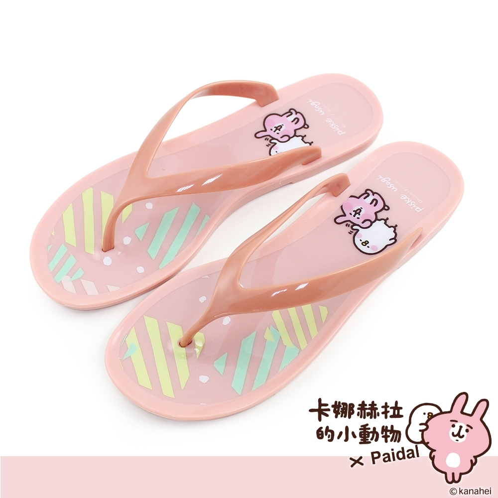 Paidal x 卡娜赫拉的小動物 暖心友誼果香香鞋防水夾腳拖鞋-珊瑚粉