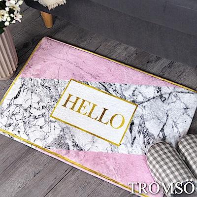 TROMSO 簡單生活超柔軟地墊-M70粉紅大理石