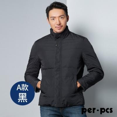 【時時樂限定】per-pcs 極暖羽絨外套/鋪棉外套_多款任選