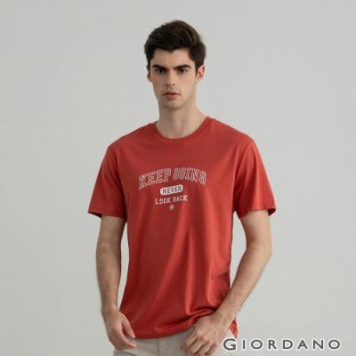 GIORDANO 男裝KEEP GOING印花T恤 - 01 雪松红
